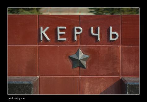 11kremlin09-outside-star.jpg