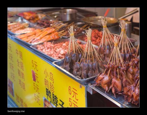 shanghai-part2-28-2.jpg